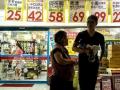 社區雜貨型小超市