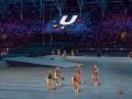 二〇一七年夏季世界大學運動會的閉幕式